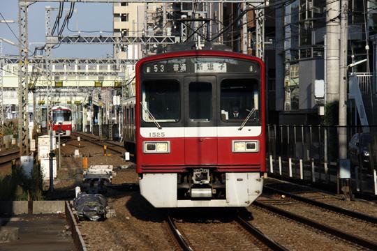 20091121_keikyu_1500-01.jpg