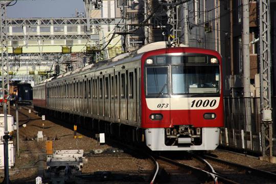 20091121_keikyu_n1000-01.jpg