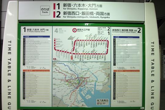 20091121_kiyosumi_shirakawa-02.jpg
