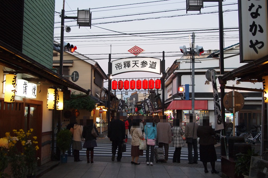20091121_shibamata-02.jpg