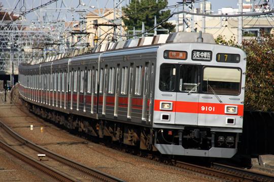 20091121_tokyu_9000-01.jpg