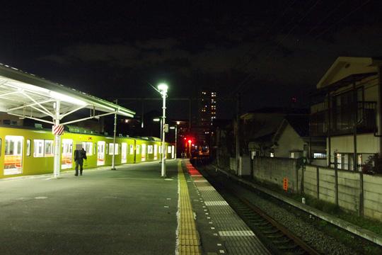 20091121_toshimaen-02.jpg