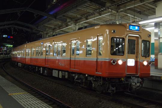 20091122_keisei_3300-02.jpg