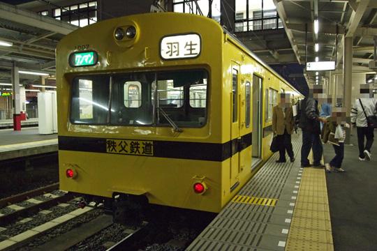20091123_chichitetsu_1000-04.jpg