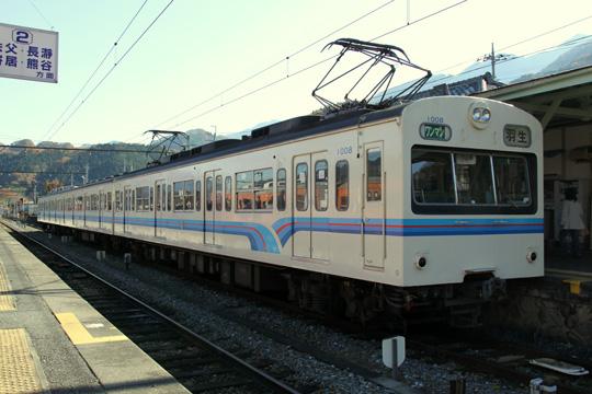 20091123_chichitetsu_1000-05.jpg