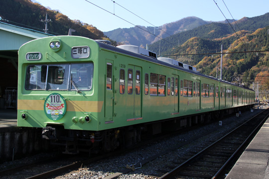 20091123_chichitetsu_1000-07.jpg