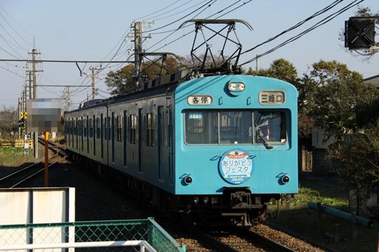20091123_chichitetsu_1000-09.jpg