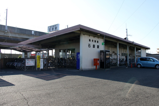 20091123_ishiwara-01.jpg