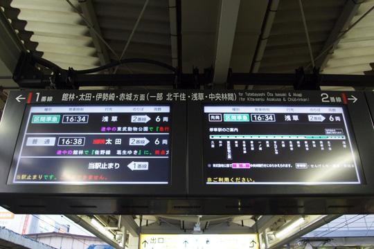 20091123_kuki-01.jpg