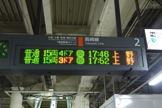 20091123_kumagaya-02.jpg