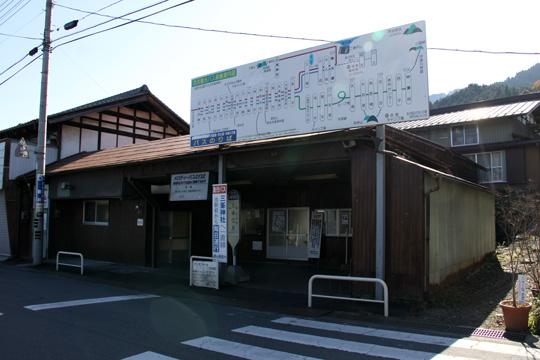 20091123_mitsumineguchi-06.jpg