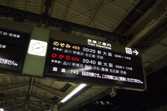 20091123_tokyo-01.jpg