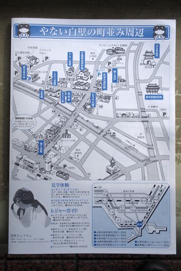 20100110_yanai_city-03.jpg