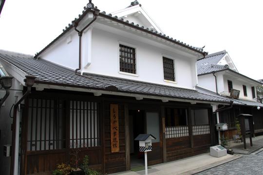 20100110_yanai_city-10.jpg