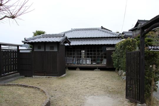 20100110_yanai_city-14.jpg