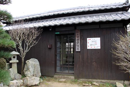 20100110_yanai_city-15.jpg