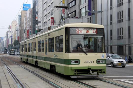 20100111_hiroden_3800-01.jpg