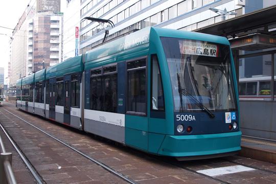 20100111_hiroden_5000-02.jpg