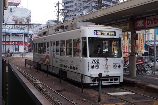 20100111_hiroden_700-01.jpg