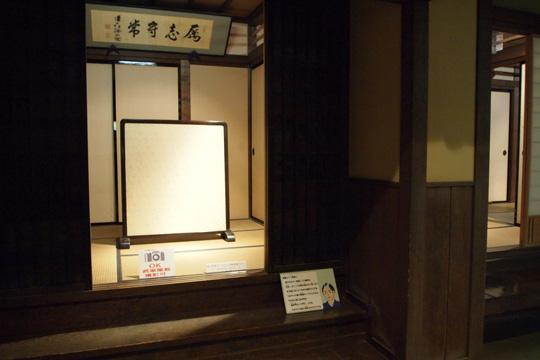 20100111_hiroshima_castle-29.jpg