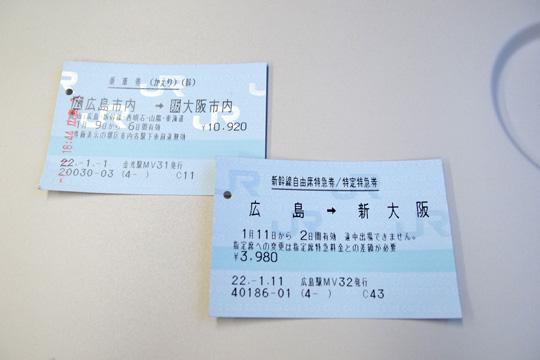20100111_kodama762-01.jpg