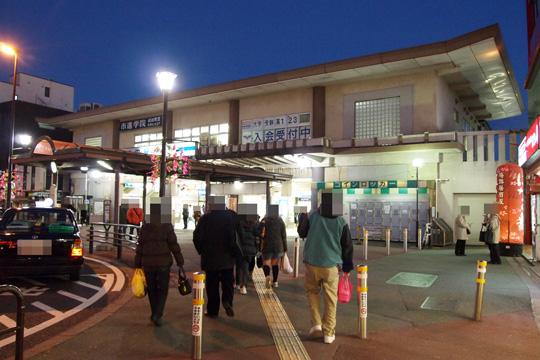 20100116_keisei_narita-01.jpg