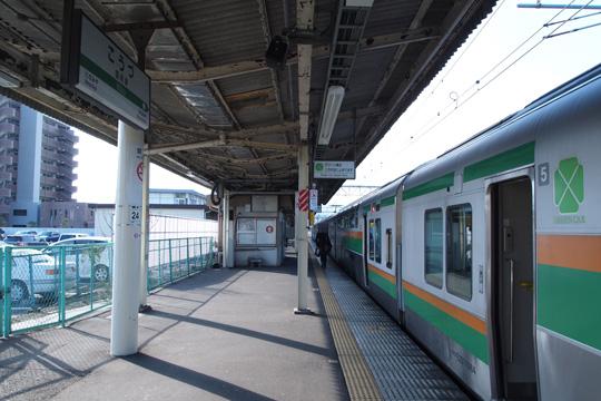 20100117_kozu-02.jpg
