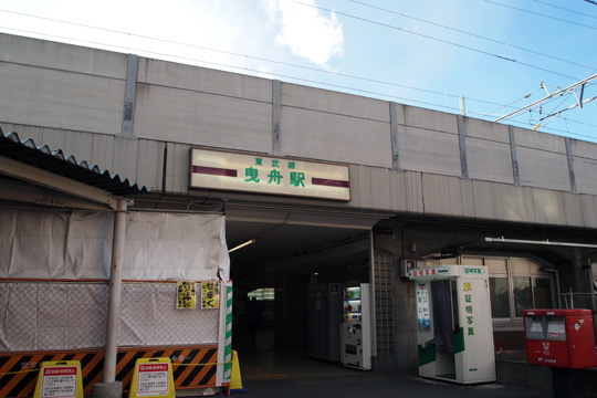 20100206_tobu_hikifune-01.jpg