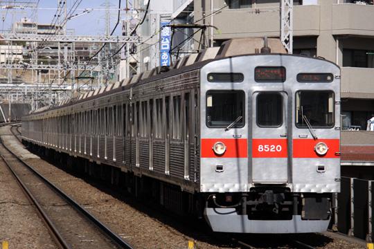 20100206_tokyu_8500-01.jpg