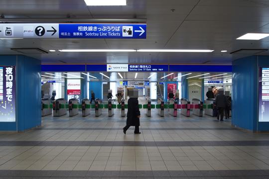 20100206_yokohama-05.jpg