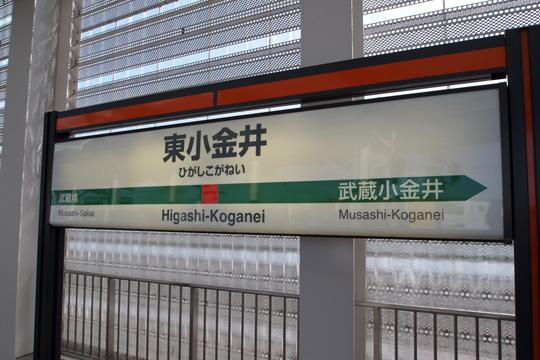 20100207_higashi_koganei-05.jpg