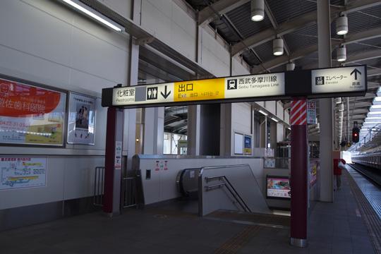 20100207_musashi_sakai-04.jpg