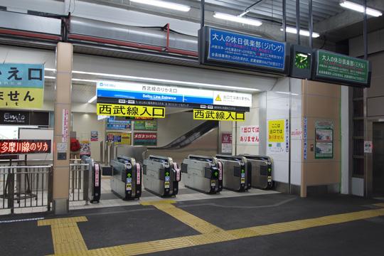 20100207_musashi_sakai-05.jpg