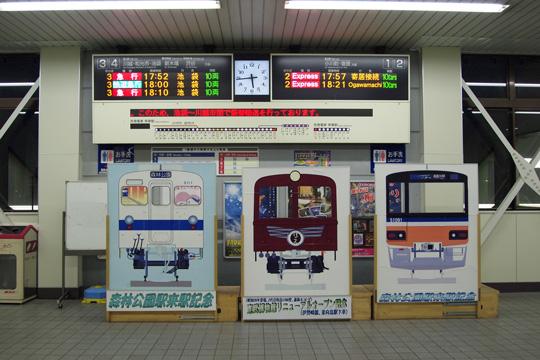 20100207_shinrin_koen-05.jpg