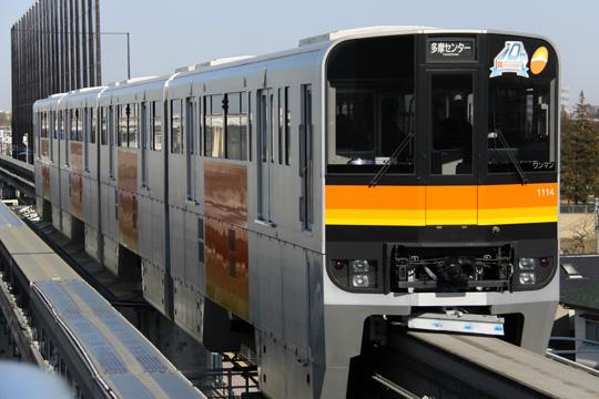 20100207_tama_monorail_1000-01.jpg