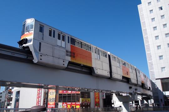 20100207_tama_monorail_1000-02.jpg