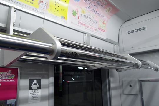 20100207_tobu_50090-in06.jpg