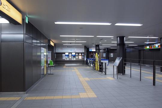 20100221_kujo-01.jpg