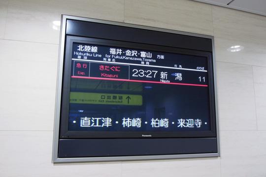 20100227_osaka-01.jpg