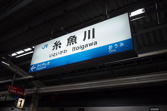 20100228_itoigawa-01.jpg