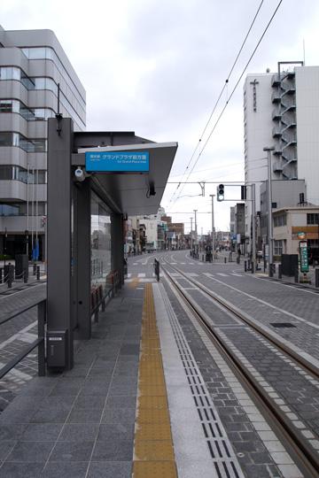 20100228_kokusai_kaigijo_mae-02.jpg