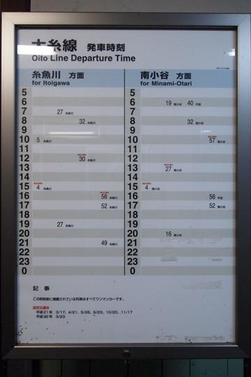 20100228_nechi-06.jpg