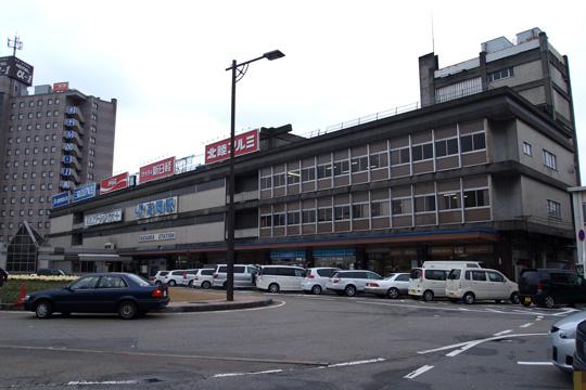 20100228_takaoka-02.jpg