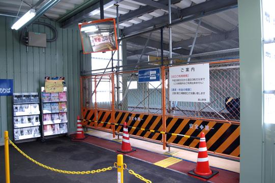 20100228_toyama-09.jpg