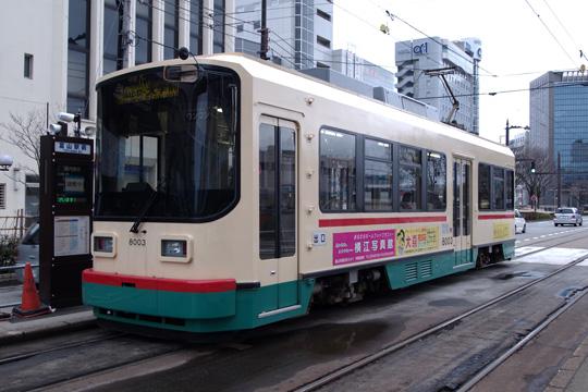 20100228_toyama_chitetsu_8000-01.jpg