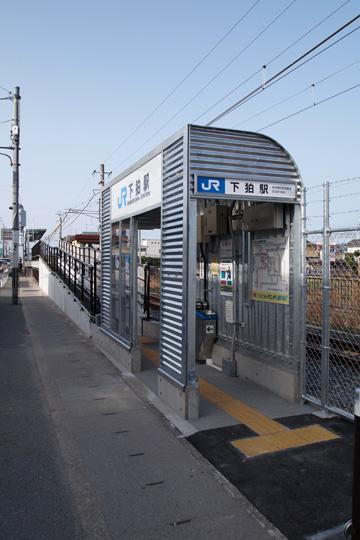 20100314_shimokoma-03.jpg