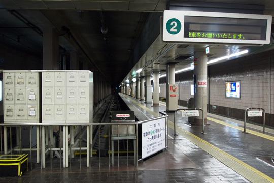 20100321_kawaramachi-01.jpg