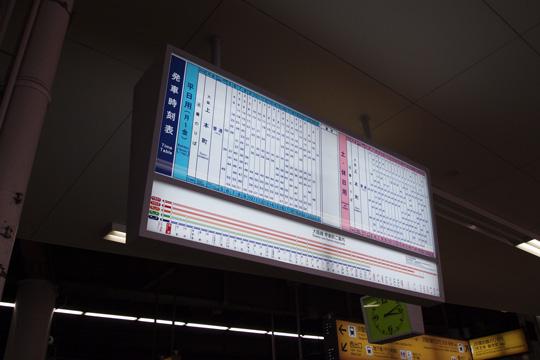 20100328_tsuruhashi-01.jpg