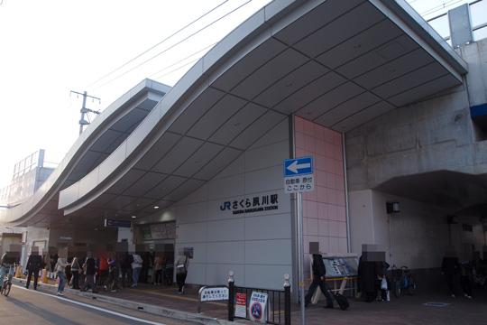 20100404_sakura_shukugawa-02.jpg