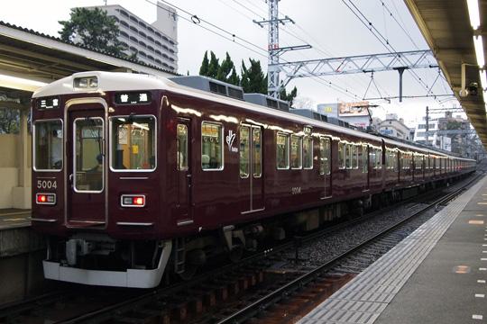 20100411_hankyu_5000-01.jpg
